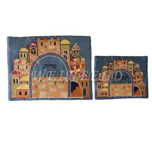 Embroidered Tallit and Tefillin Bag - Jerusalem in Blue