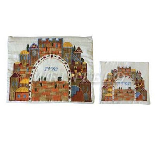 Embroidered Tallit and Tefillin Bag - Jerusalem in White