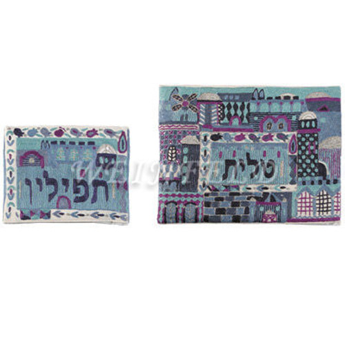 Hand Embroidered Tallit and Tefillin Bag - Blue