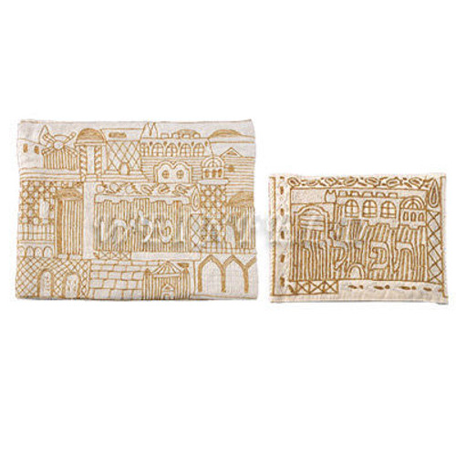 Hand Embroidered Tallit and Tefillin Bag - Gold