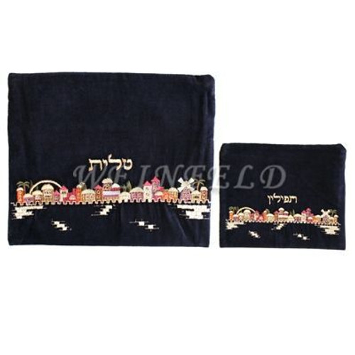 Velvet Embroidered Tallit and Tefillin Bag Set - Jerusalem in Color - TV-FV-1