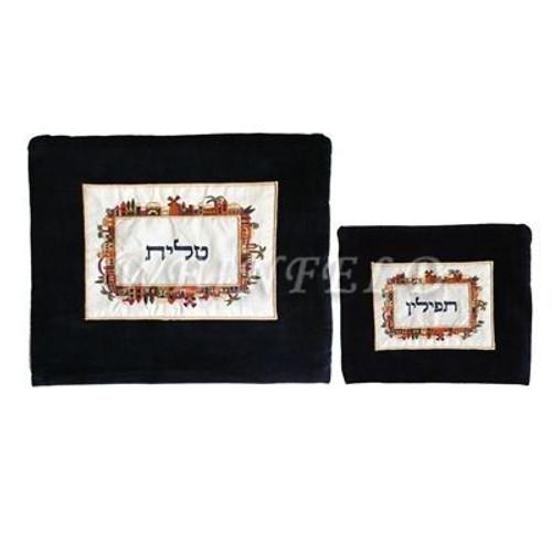 Velvet Embroidered Tallit and Tefillin Bag Set - Jerusalem in Color