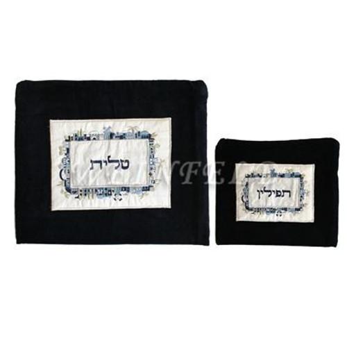 Velvet Embroidered Tallit and Tefillin Bag Set - Jerusalem in Black