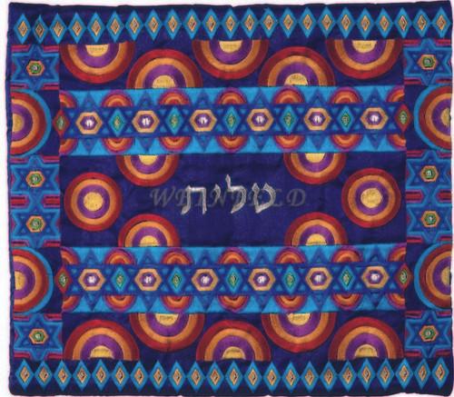 Emanuel Full Embroidered Tallit Bag Multi Color