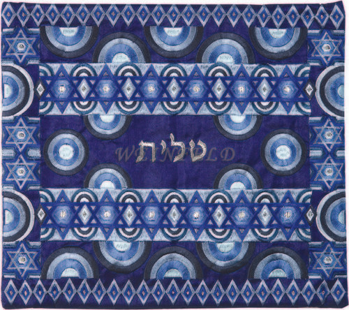Emanuel Full Embroidered Tallit Bag Blue
