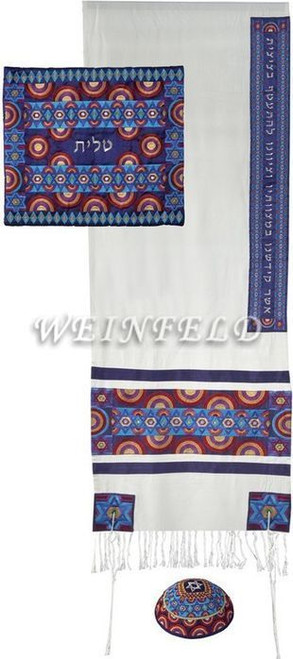Embroidered Raw Silk Tallit - Magen David Rainbow Multicolored