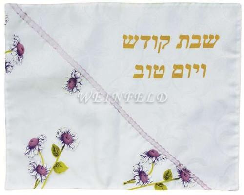 Galili Silk Challah Covers - GSCCP4