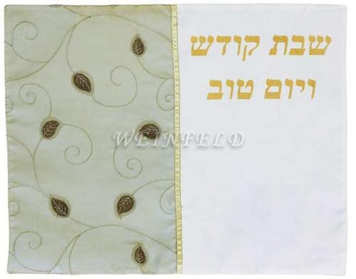 Galili Silk Challah Covers - GSCCP1