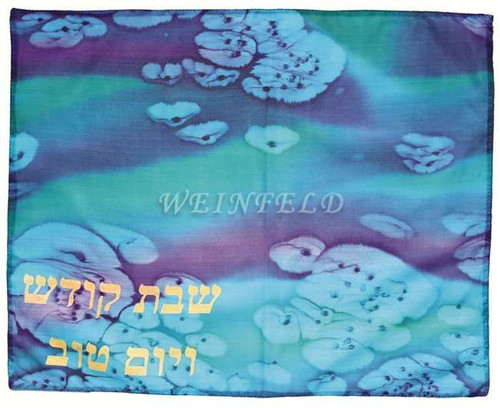 Galili Silk Challah Covers - GSCCPS461