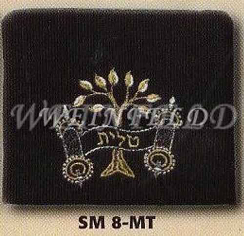 """Small Talit Bag (10"""") - SM-8-MT_S"""