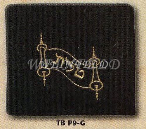 "Small Talit Bag (10"") - TB-P9-G_S_Gold"