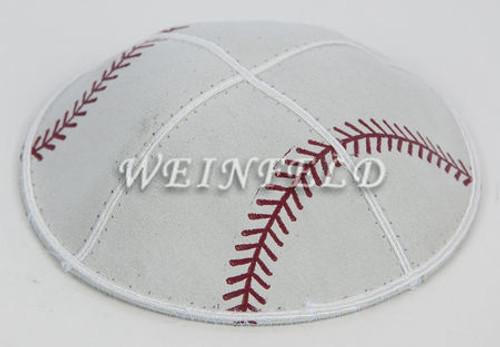 Baseball Yarmulke - Genuine Suede