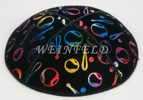Bat and Ball in Colored Yarmulke - Genuine Suede