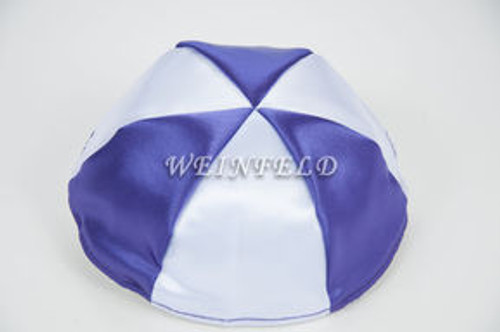 Satin Yarmulkes 6 Panels - Lined - 2 Color Alternate Panels - White & Purple. Best Quality Bridal Satin