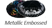 Suede With Colored Textured Design (Embossed) Yarmulkes