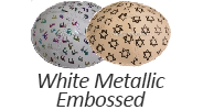 White Suede - Colored Textured Design (Embossed) Yarmulkes