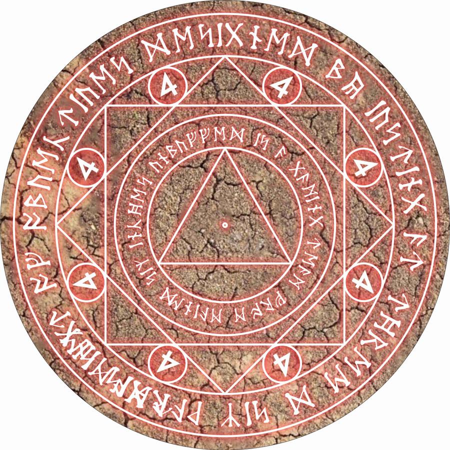 Neoprene Objectives - Cracked Earth Spell Circle