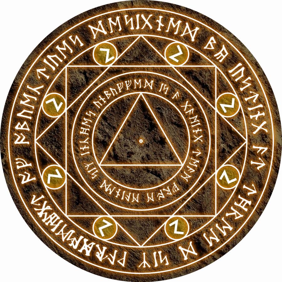 Neoprene Objectives - Dark Sand Spell Circle