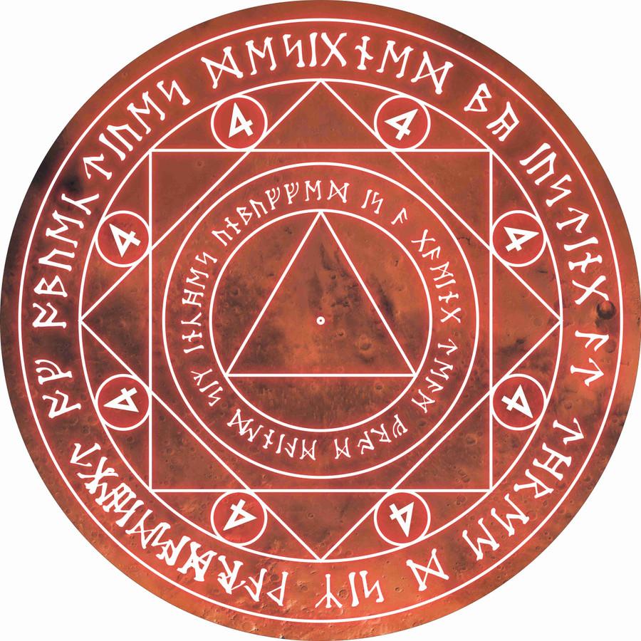 Neoprene Objectives - Mars Spell Circle