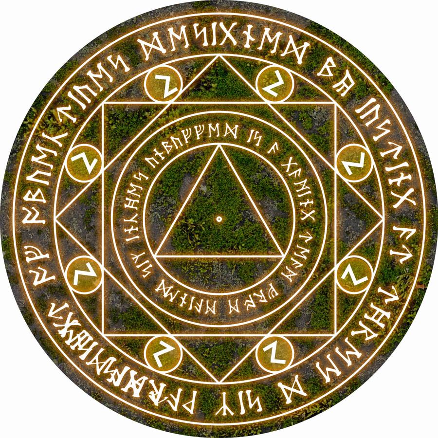 Neoprene Objectives - Swamp Spell Circle