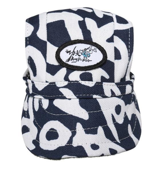 Blue and White Visor Dog Baseball Cap
