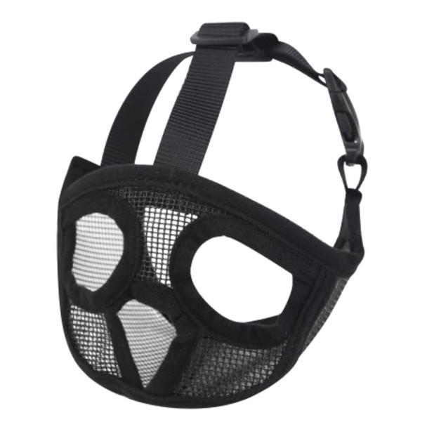 Black Short Snout Dog Muzzle Face Mask