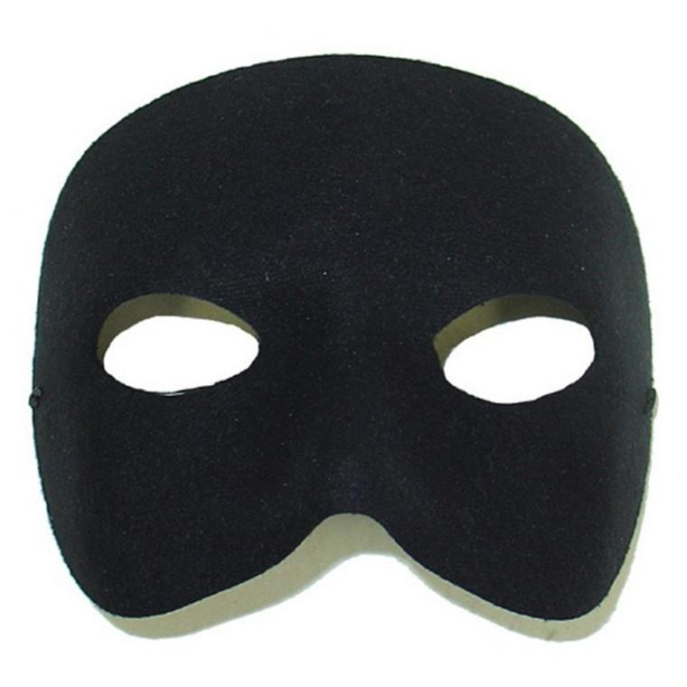 Casanova Black Masquerade Mask