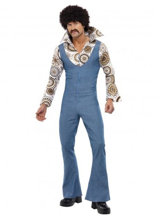 Groovy Dancer Costume