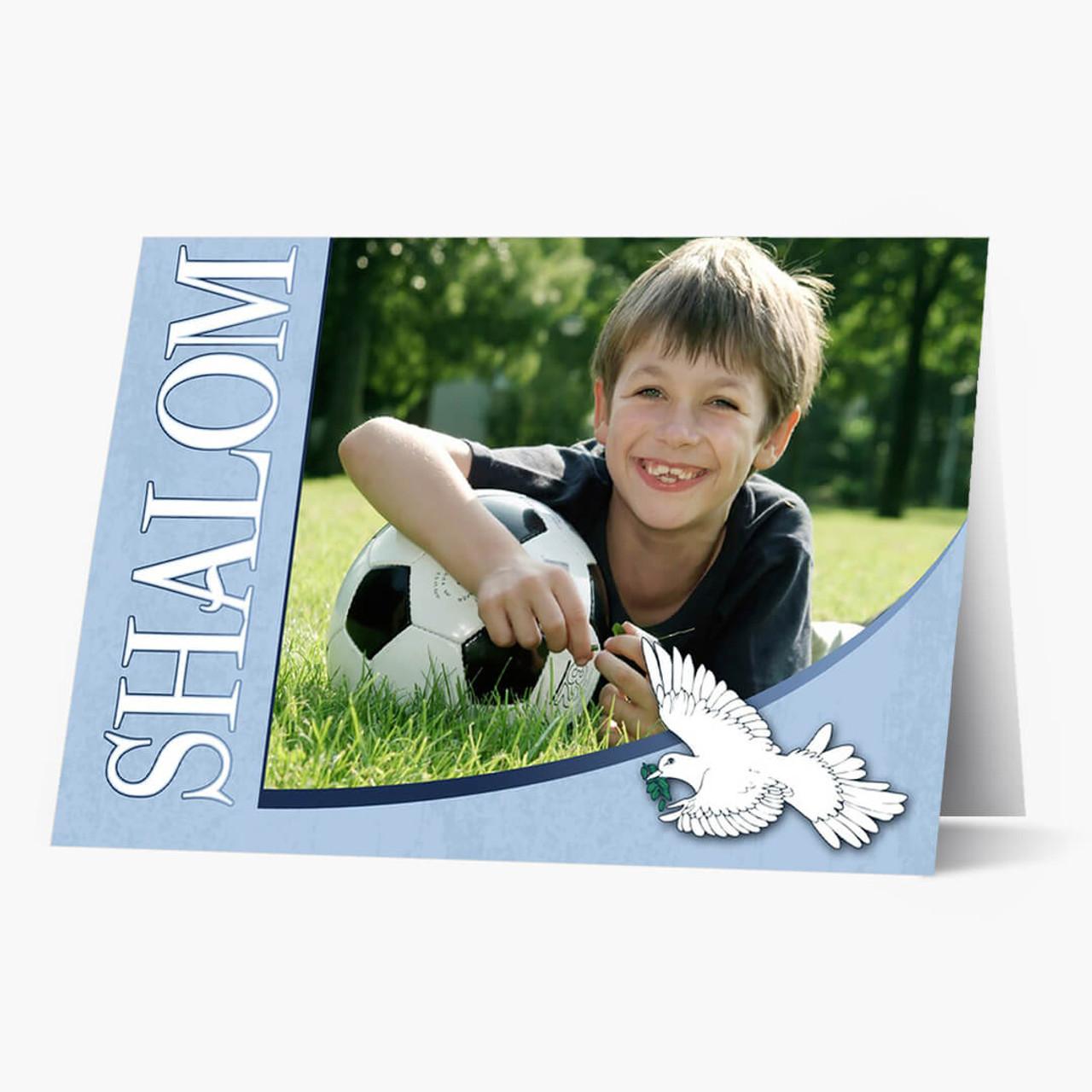 Shalom Rosh Hashanah Photo Card