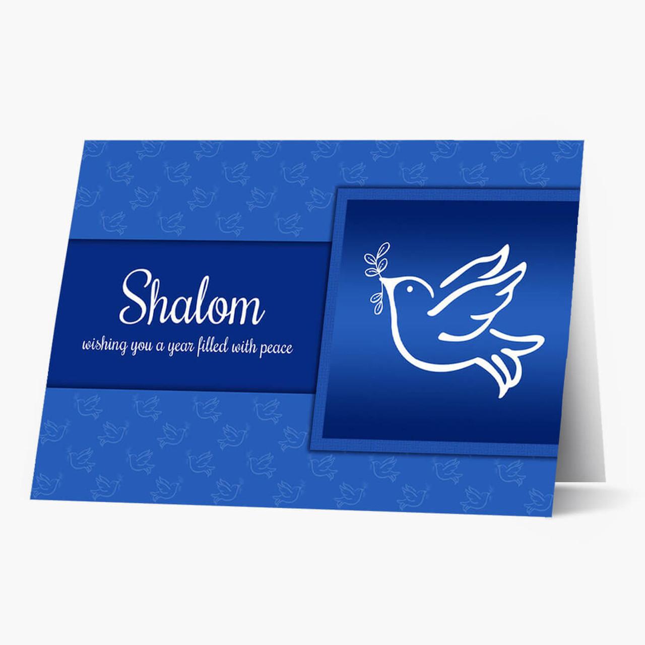 Shalom Dove Rosh Hashanah Card