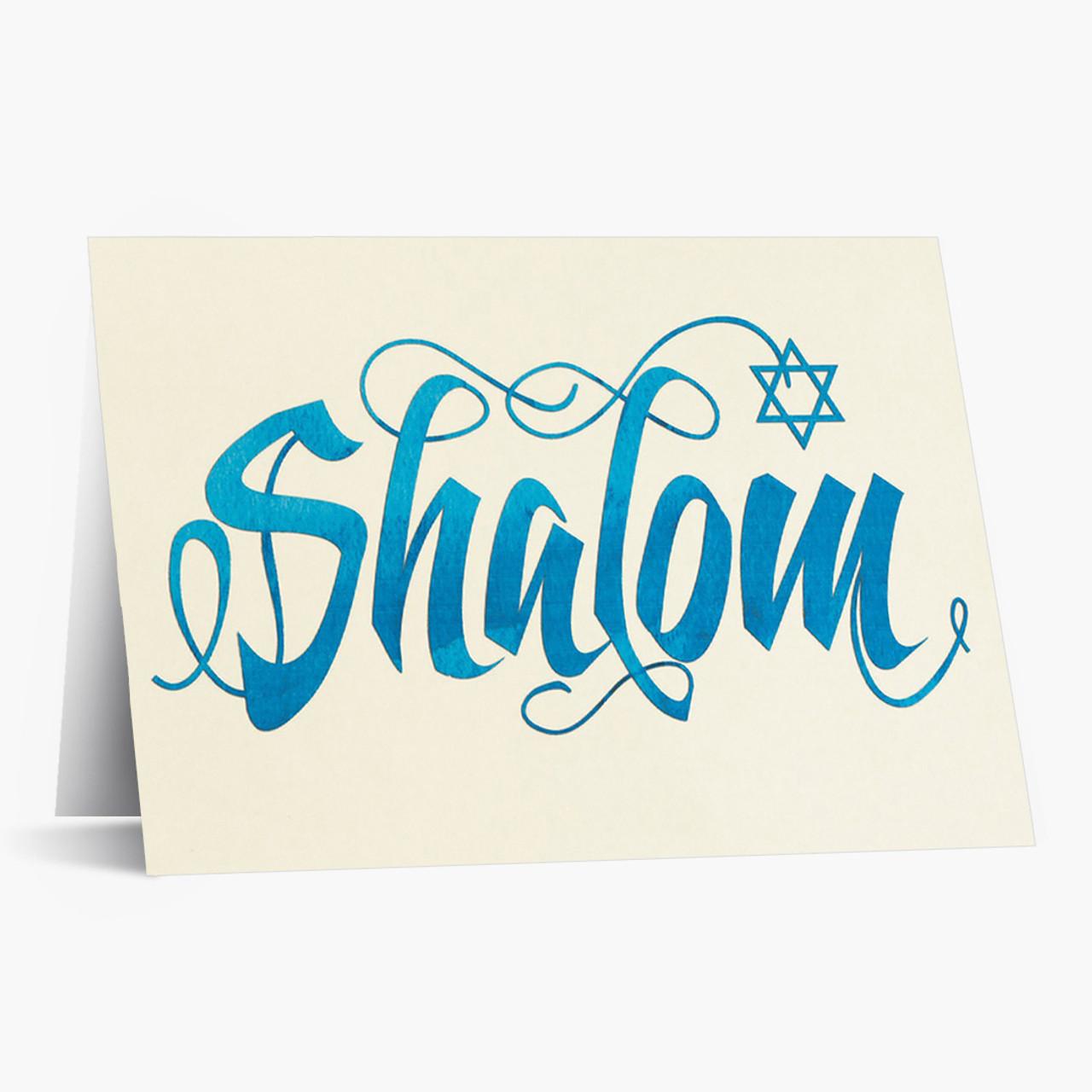 Simply Shalom Rosh Hashanah Card