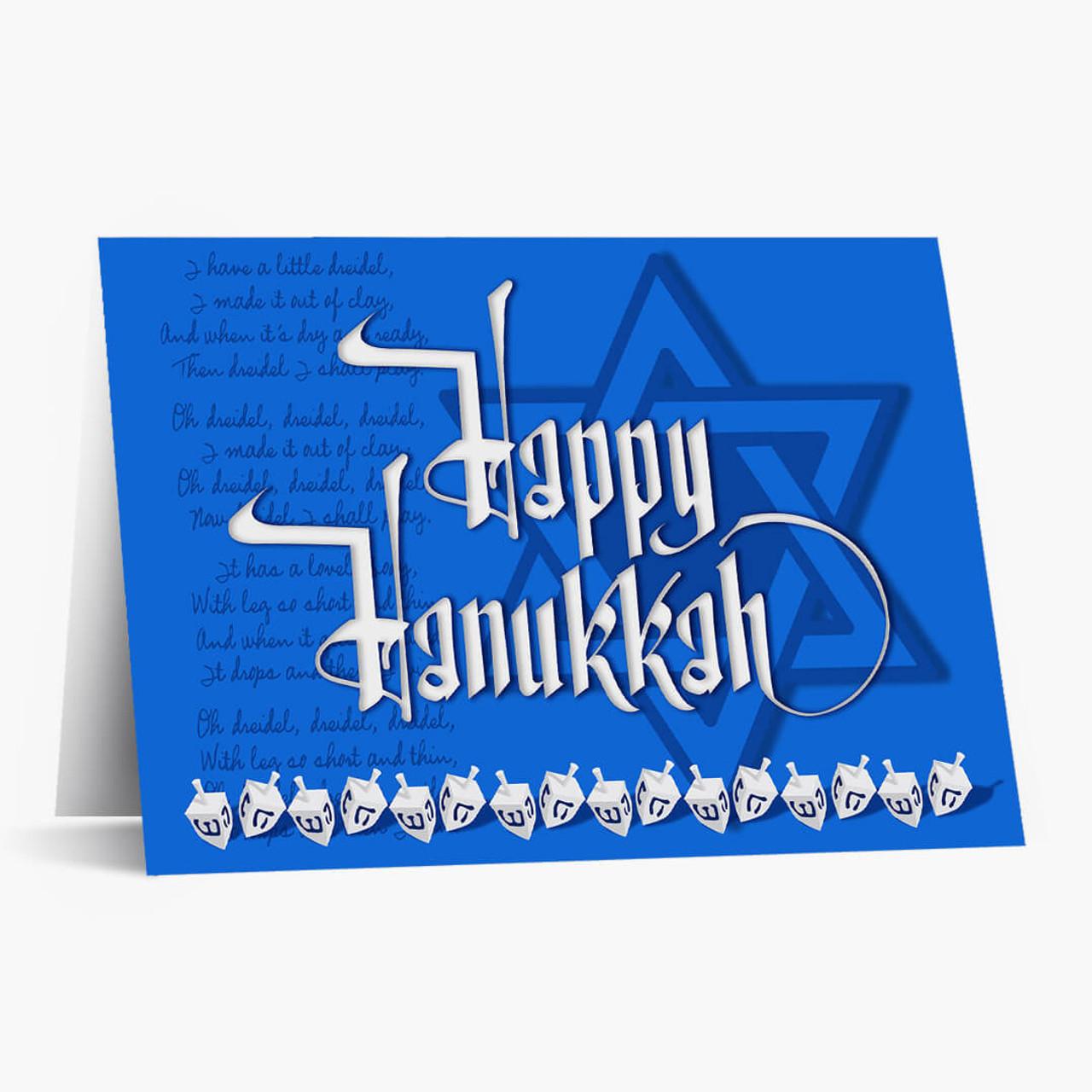 Holiday Greetings Hanukkah