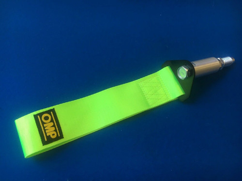 Ford Focus RS/ST Mk2 OMP Nylon Racing Tow Strap Kit Green