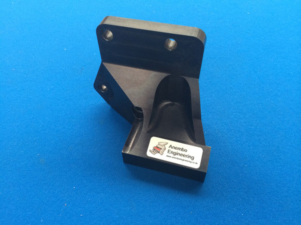 Billet Alloy All In One Alternator Drop Bracket Cosworth YB Anodised Black
