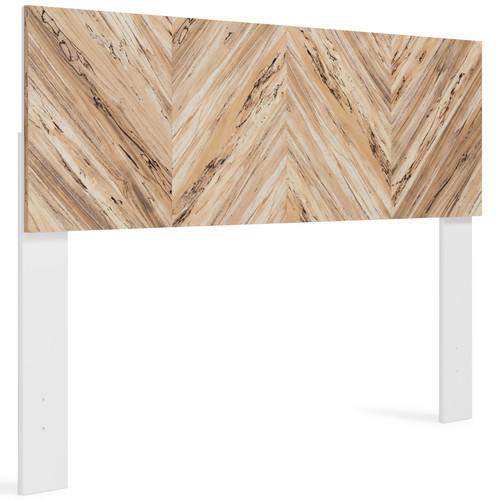 Piperton White / Brown / Beige Queen Panel Headboard
