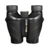NIKON Travelite 10x25mm Binoculars (7278)
