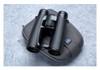 ZEISS Victory SF 8x42 Black Binoculars (524223-0000-000)