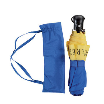 BERETTA Packable Umbrella (OM3204140560)
