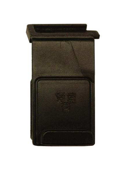 Panasonic Toughbook CF-19 Ethernet Port Cover Door
