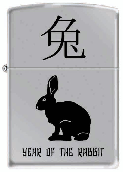 Year of the Rabbit