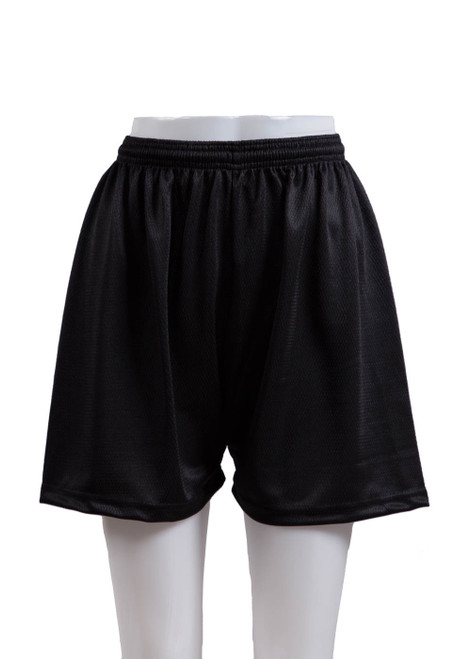New Horizons Childrens Academy black shorts (43116)