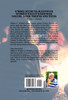 S'more Secrets: Sleepover Stories Told in Darkness: Volume 2: For Tweens and Teens