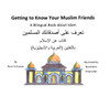 Getting to Know Your Muslim Friends