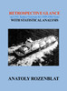 Retrospective Glance on LNG Tanker-Veterans for 1959-1984 Years with Statistical Analysis - eBook