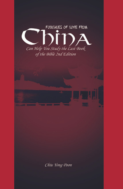 Folktales of Love From China 1