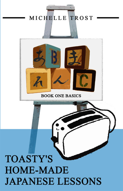 Toasty's Home-Made Japanese Lessons: Book One Basics