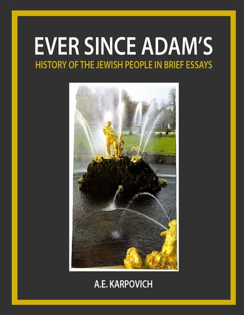 Ever Since Adam's - eBook