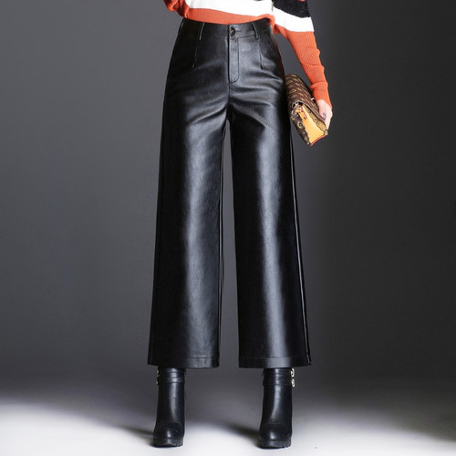fashion wide leg  pants flare trousers