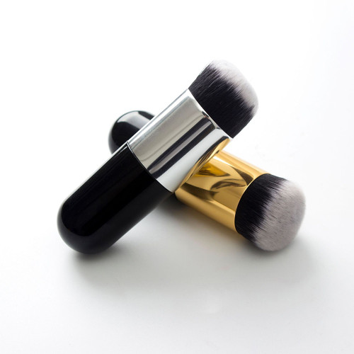 Professional Cosmetic Make-up Brush 2019