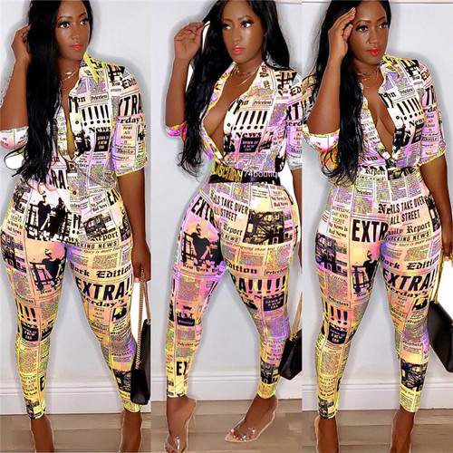 Kj 2019 newspapers women  jump suit